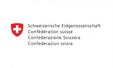 1000x1000-1393941336-swiss-cntrb-logo-bile